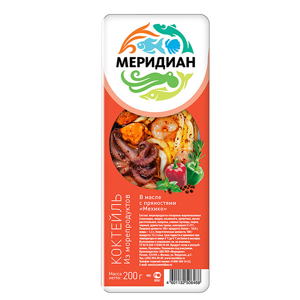 морской коктейль в масле меридиан рецепт